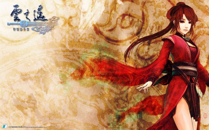 video games XuanYuan Sword Faraway Of Clouds wallpaper