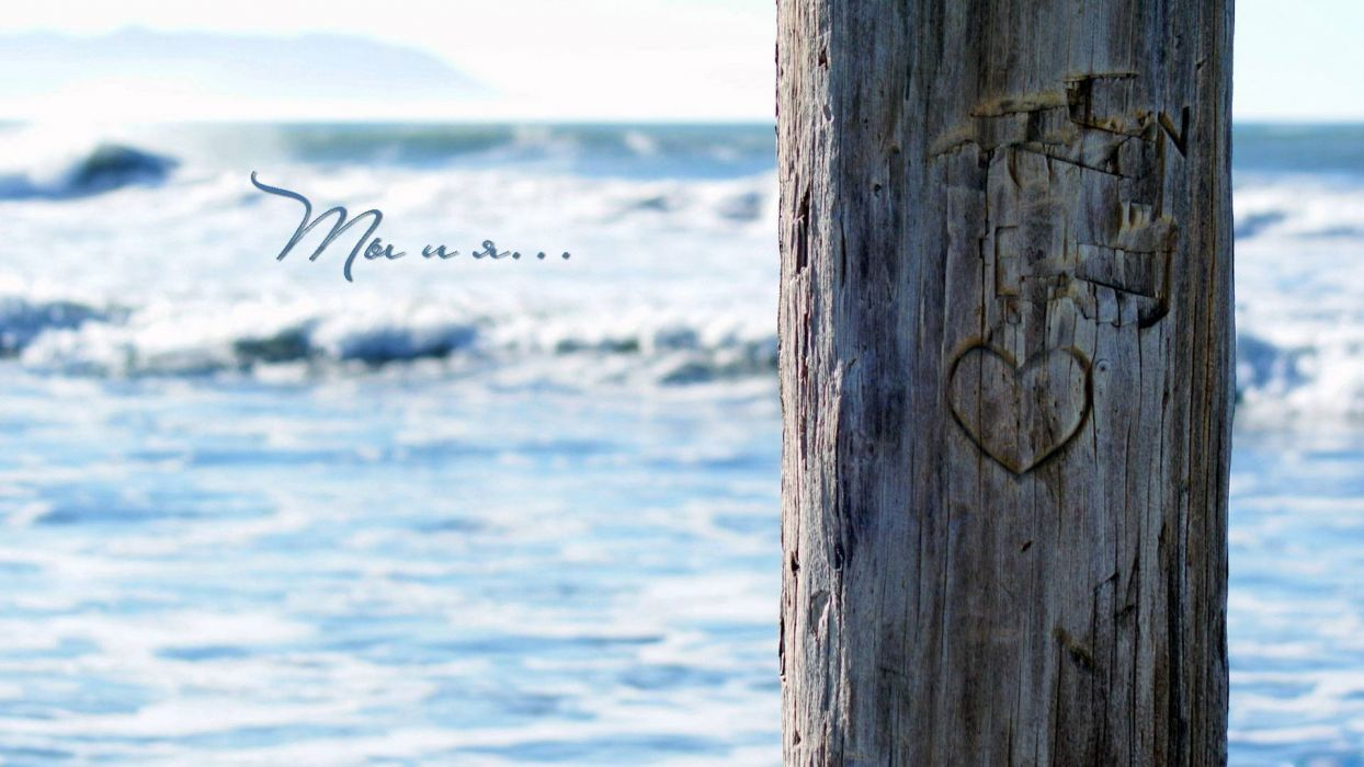 hearts sea wallpaper