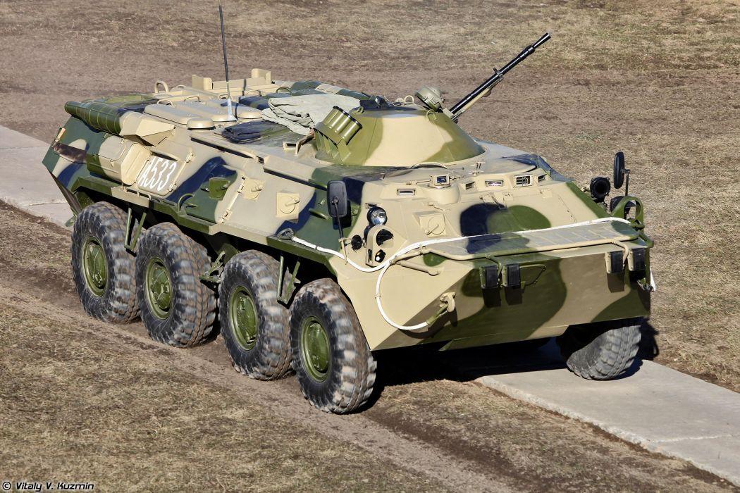 russian armored BTR-80 wallpaper