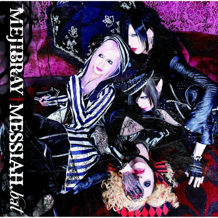 MEJIBRAY visual kei metal heavy hard rock jrock poster wallpaper