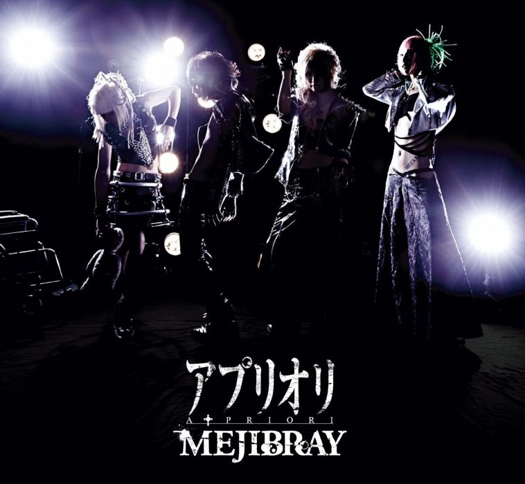MEJIBRAY visual kei metal heavy hard rock jrock poster wallpaper