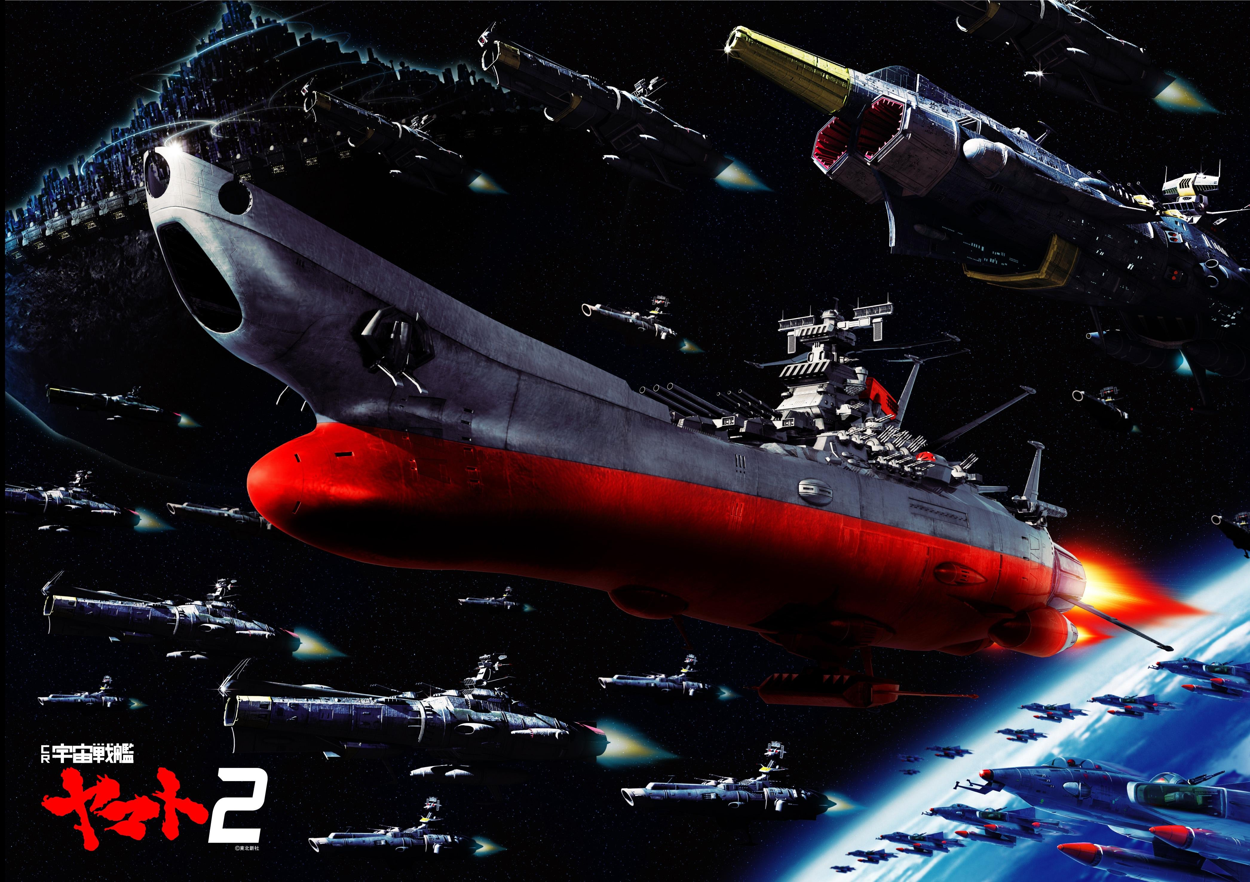 Starblazers Space Battleship Yamato wallpaper | 4184x2952 ...