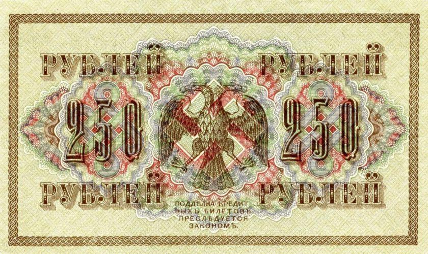 note bill money g wallpaper
