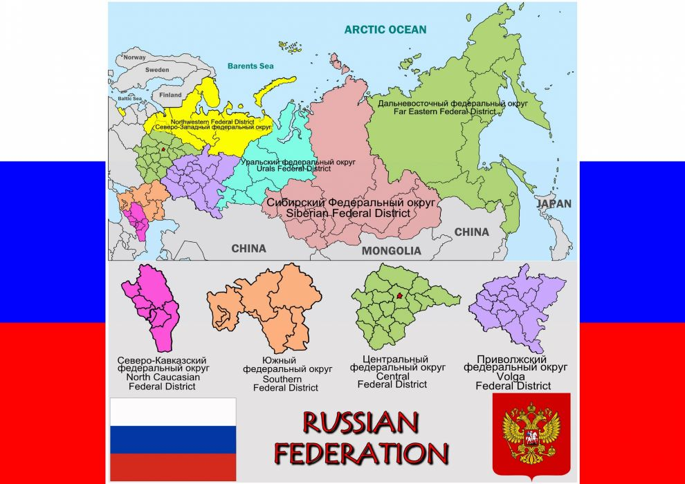 Russia map flag coat of arms wallpaper