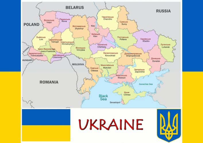 Ukraine map flag coat of arms wallpaper