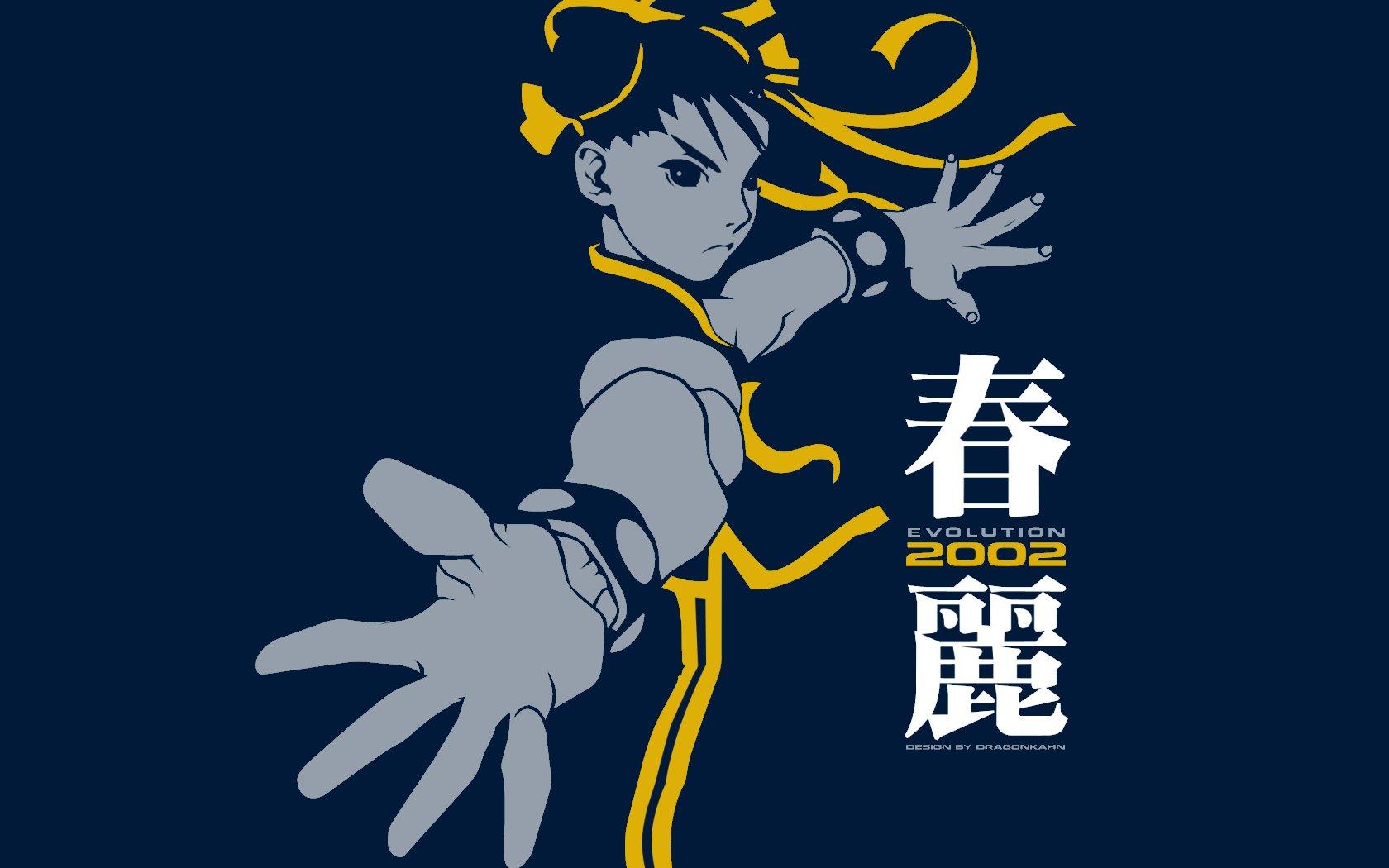 Street Fighter Stencil Chun Li Wallpaper 1680x1050 338111