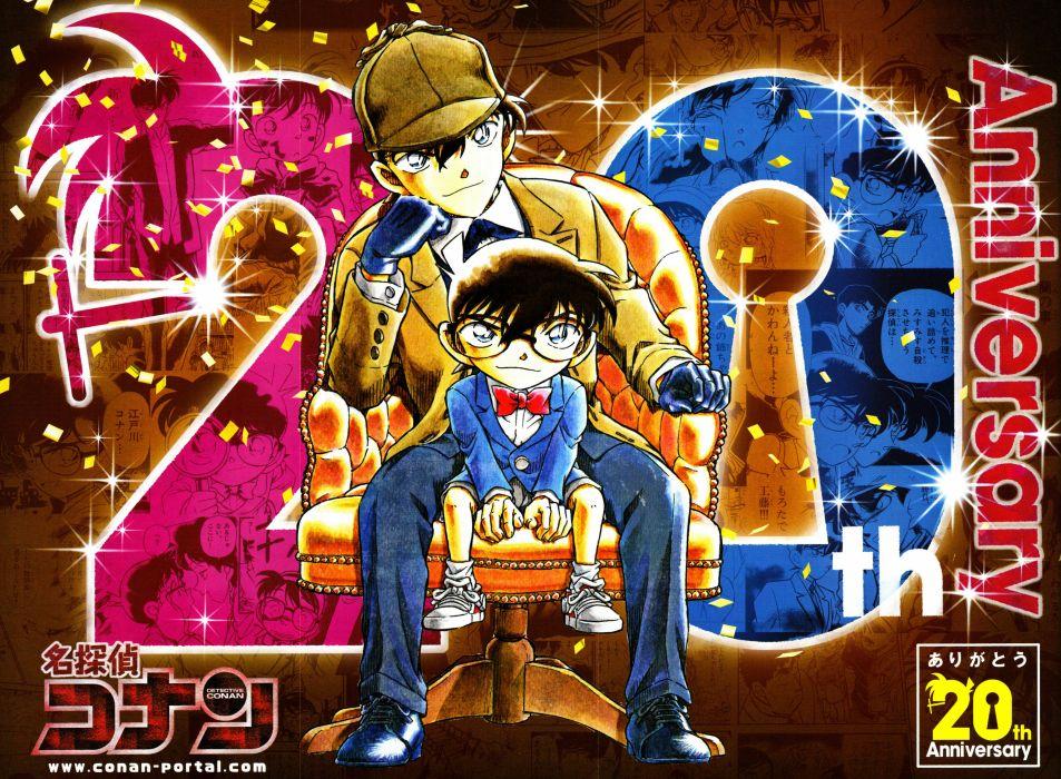 Detective Conan      te wallpaper