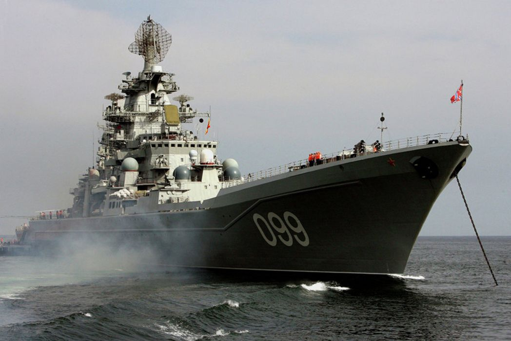 warship ship Russia russian war red star 4000x2672 wallpaper