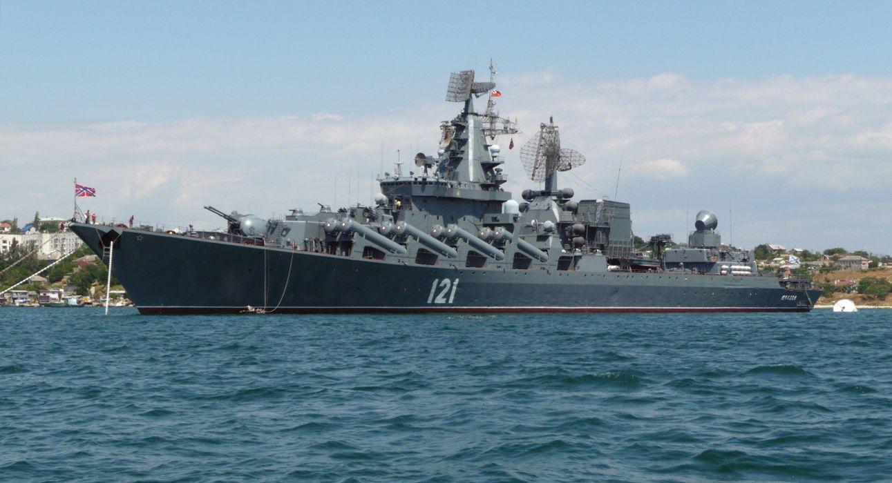 warship navy war ship red star Russia russianCruzader Moskva 4000x2169 wallpaper