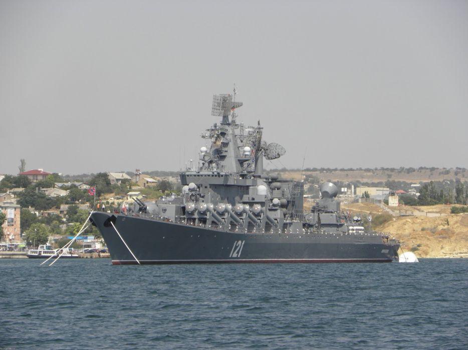 Russia navy russian warship ship war red star 4000x3000 (2) wallpaper