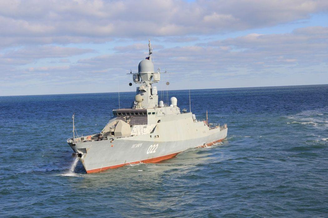 Russia navy russian warship ship war red star Uglich 4000x2666 wallpaper