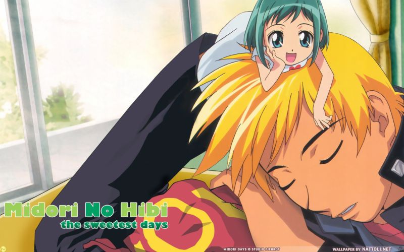 anime Midori No Hibi wallpaper