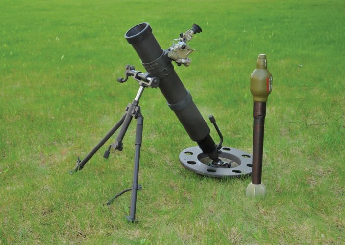 mortar artillery weapons military army wallpaper