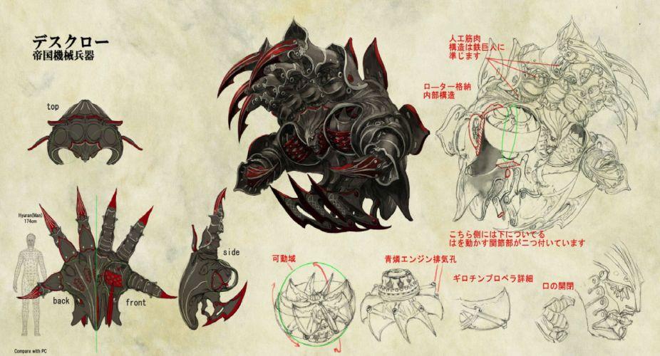 FINAL FANTASY XIV Realm Reborn game adventure online (91) wallpaper