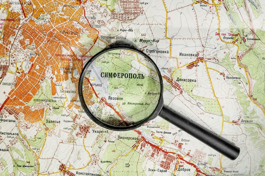 Simferopol Crimea card magnifier map maps wallpaper