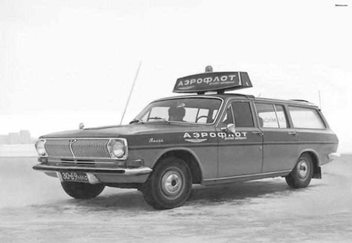 1974 russian car volga gaz Russia 4000x2759 wallpaper