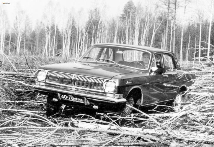 1973 russian car volga gaz Russia 4000x2759 wallpaper