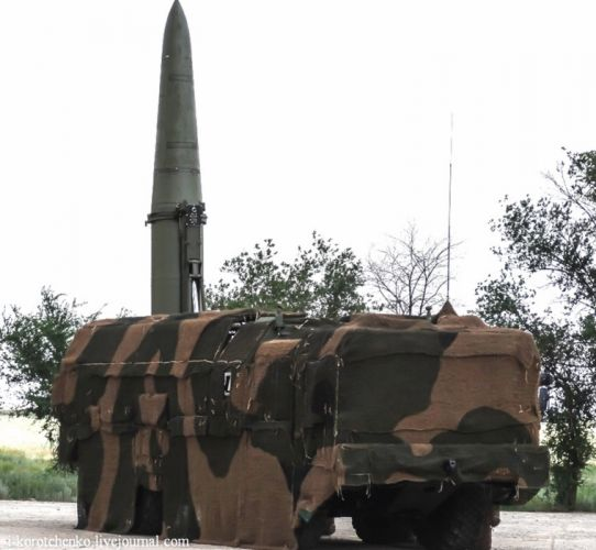 Russian missile Russia military arrmy wallpaper