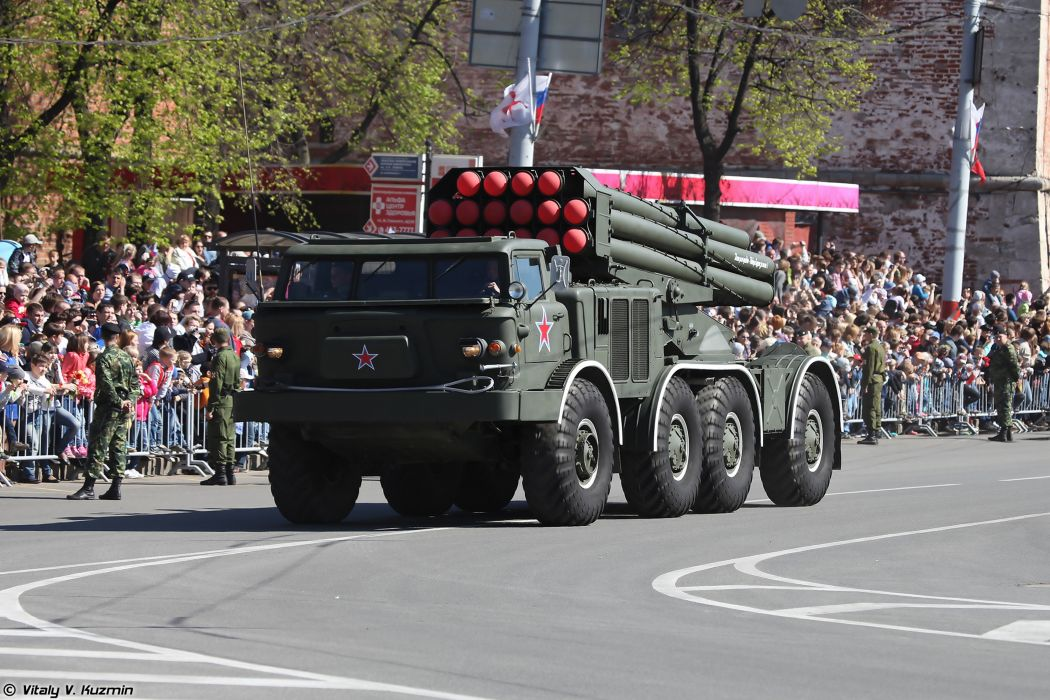 2014 Victory Day Parade-in-Nizhny-Novgorod Russia Military Russian Army Red-Star truck missile BM-27 Uragan MLRS 2 4000x2667 wallpaper