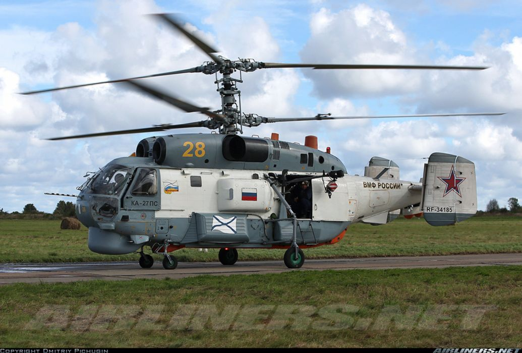 russian red star Russia helicopter aircraft navy military Kamov Ka-27PL wallpaper