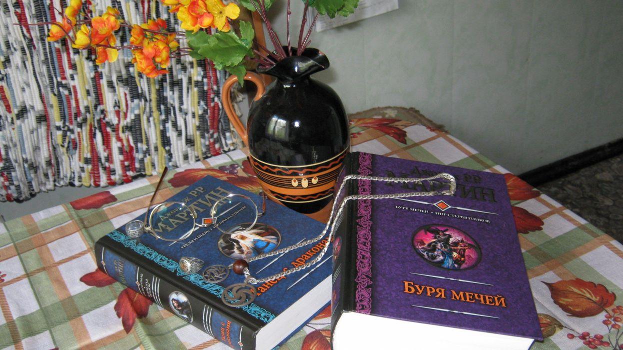 book glasses Martin amulets fantasy bokeh wallpaper