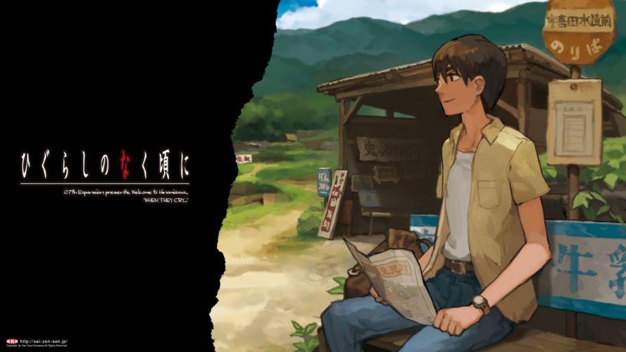 akasaka mamoru all male brown eyes brown hair building grass higurashi no naku koro ni male short hair tomohi watermark wallpaper