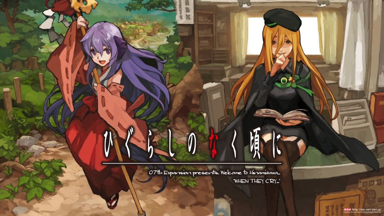 blonde hair book brown eyes building grass hanyuu hat horns kimono long hair miko purple eyes purple hair stockings takano miyo tomohi tree watermark wallpaper