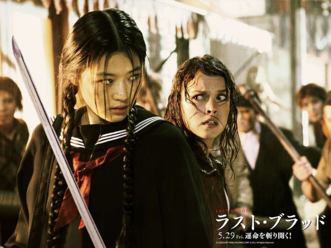 BLOOD LAST VAMPIRE action horror thriller martial warrior samurai (67) wallpaper
