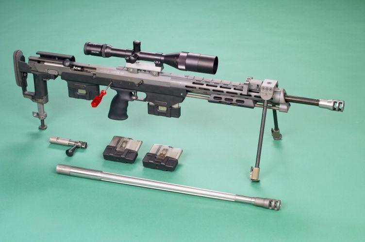 DSR Precision DSR-50 sniper rifle weapon gun military police (6) wallpaper