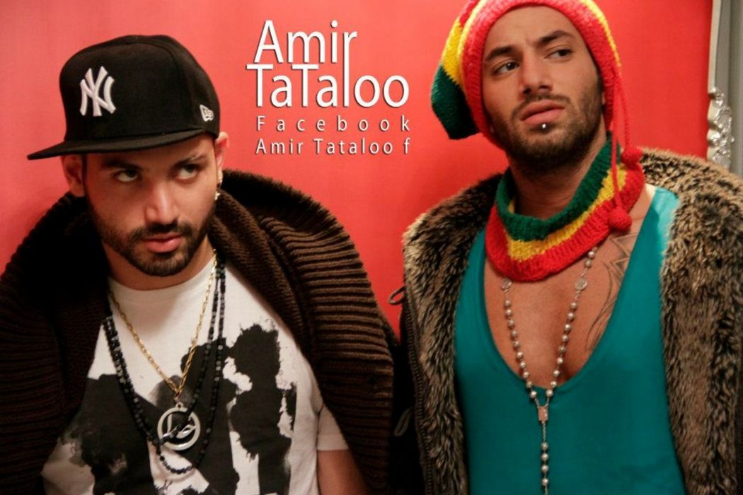 Amir Tataloo_Rap_RnB_Iran wallpaper