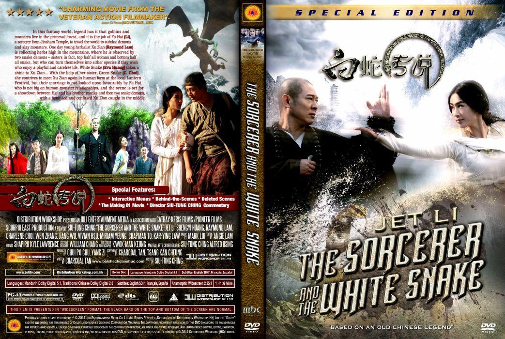 Sorcerer-and-the-White-Snake action fantasy martial sorcerer white snake (1) wallpaper