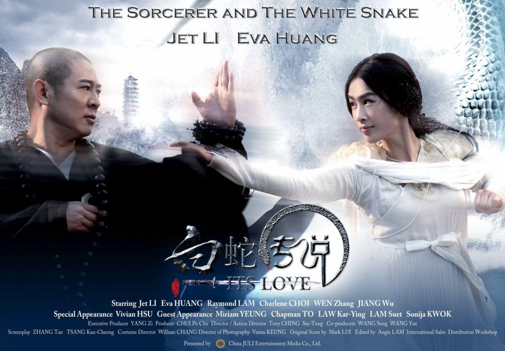 Sorcerer-and-the-White-Snake action fantasy martial sorcerer white snake (52) wallpaper