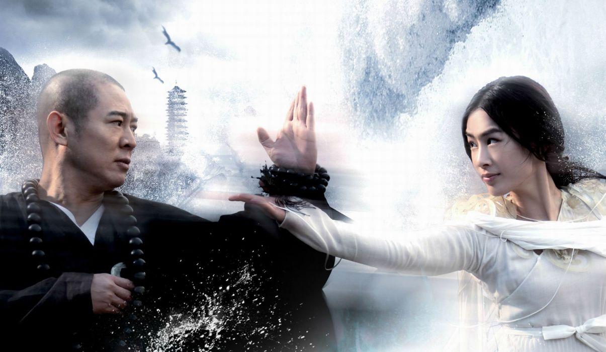 Sorcerer-and-the-White-Snake action fantasy martial sorcerer white snake (56) wallpaper