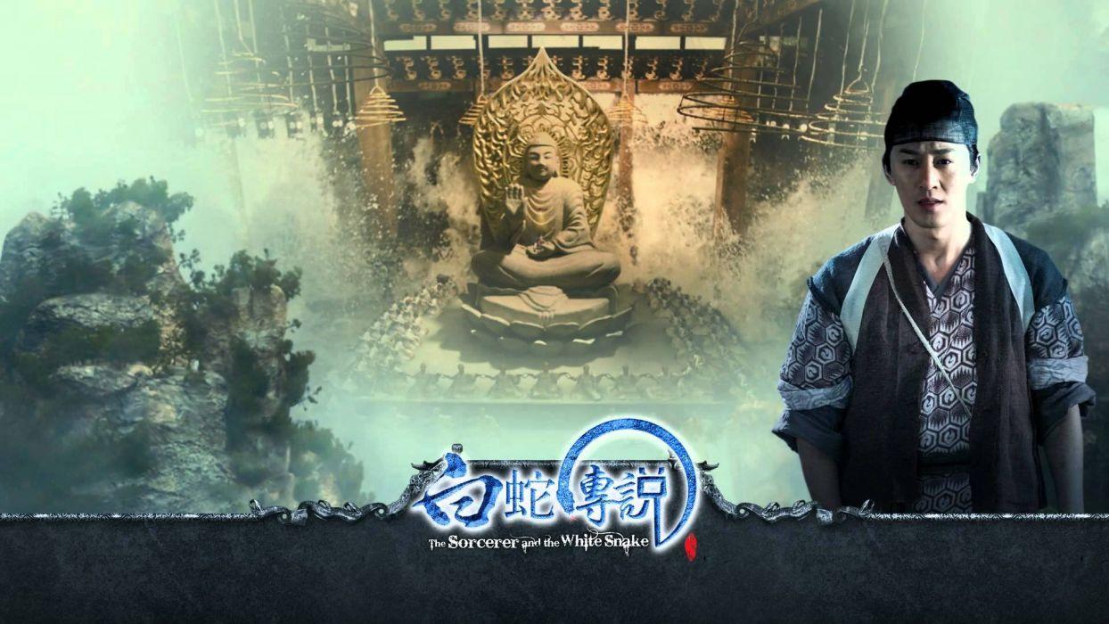 Sorcerer-and-the-White-Snake action fantasy martial sorcerer white snake (62) wallpaper