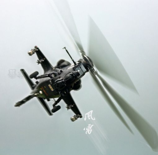 Z-10 attack helicopter china aircraft military (3) wallpaper