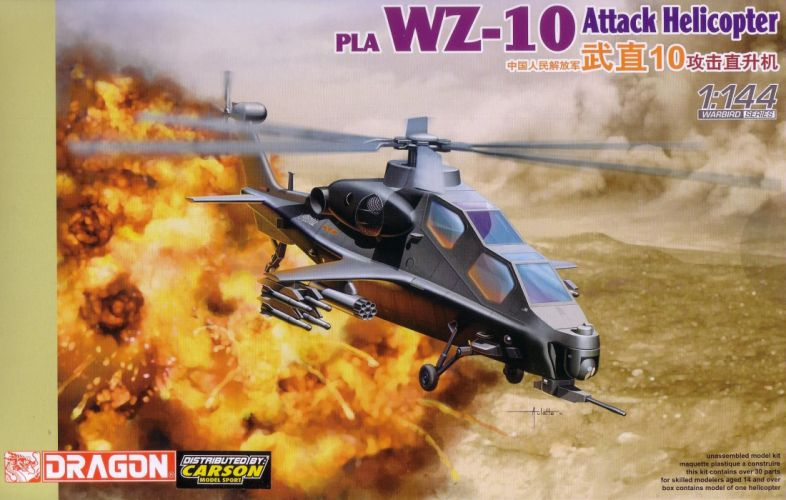 Z-10 attack helicopter china aircraft military (32) wallpaper