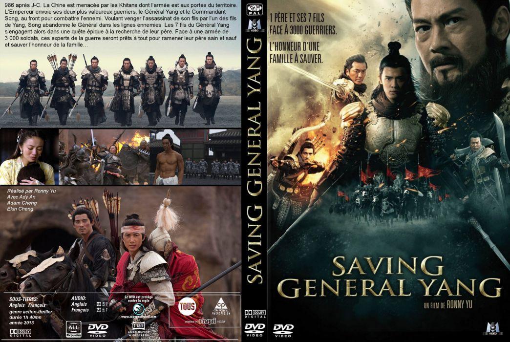 SAVING GENERAL YANG adventure biography martial samurai action poster wallpaper