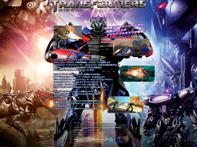 TRANSFORMERS DARK SPARK strategy rpg shooter age extinction action mecha rise (23) wallpaper