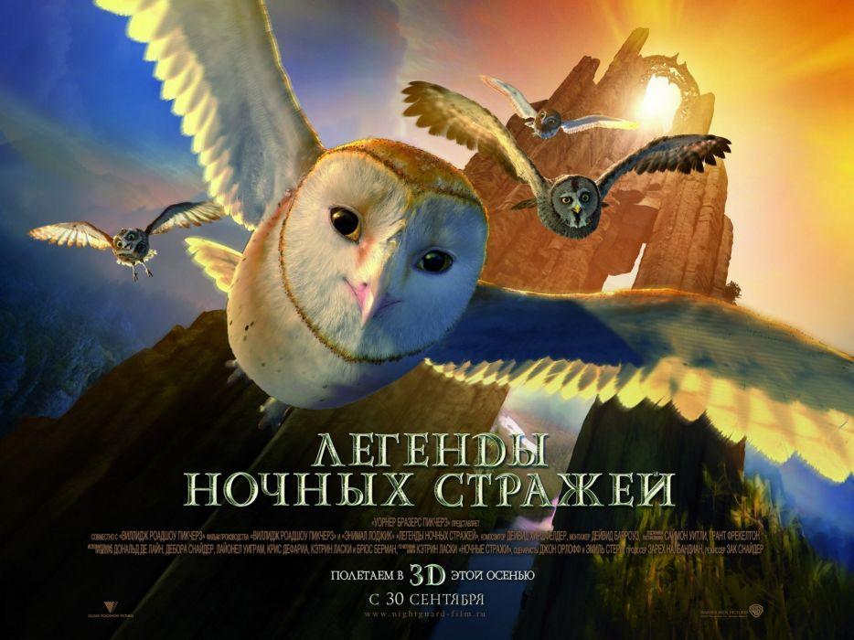 LEGEND GUARDIANS OWLS GAHOOLE animation fantasy adventure family cartoon hoole owl (7) wallpaper