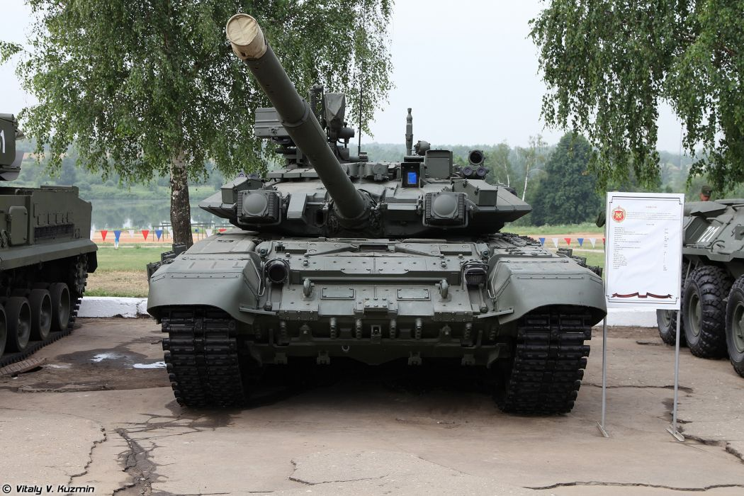 Russian Red Star Russia Vehicle Military Army Combat Armored Tank T-90A MBT 4000x2667 (5) wallpaper