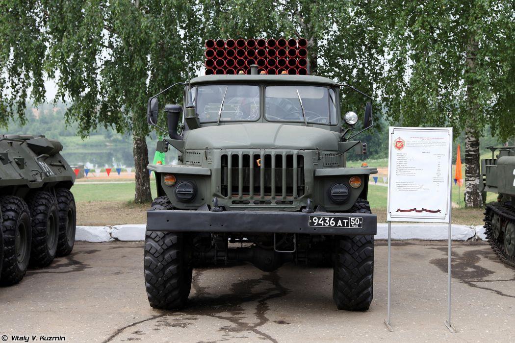 Russian Red Star Russia Vehicle Military Army Combat Armored 2B17-1 9K51M-Tornado-G-MLRS Truck 4000x2667 (1) wallpaper