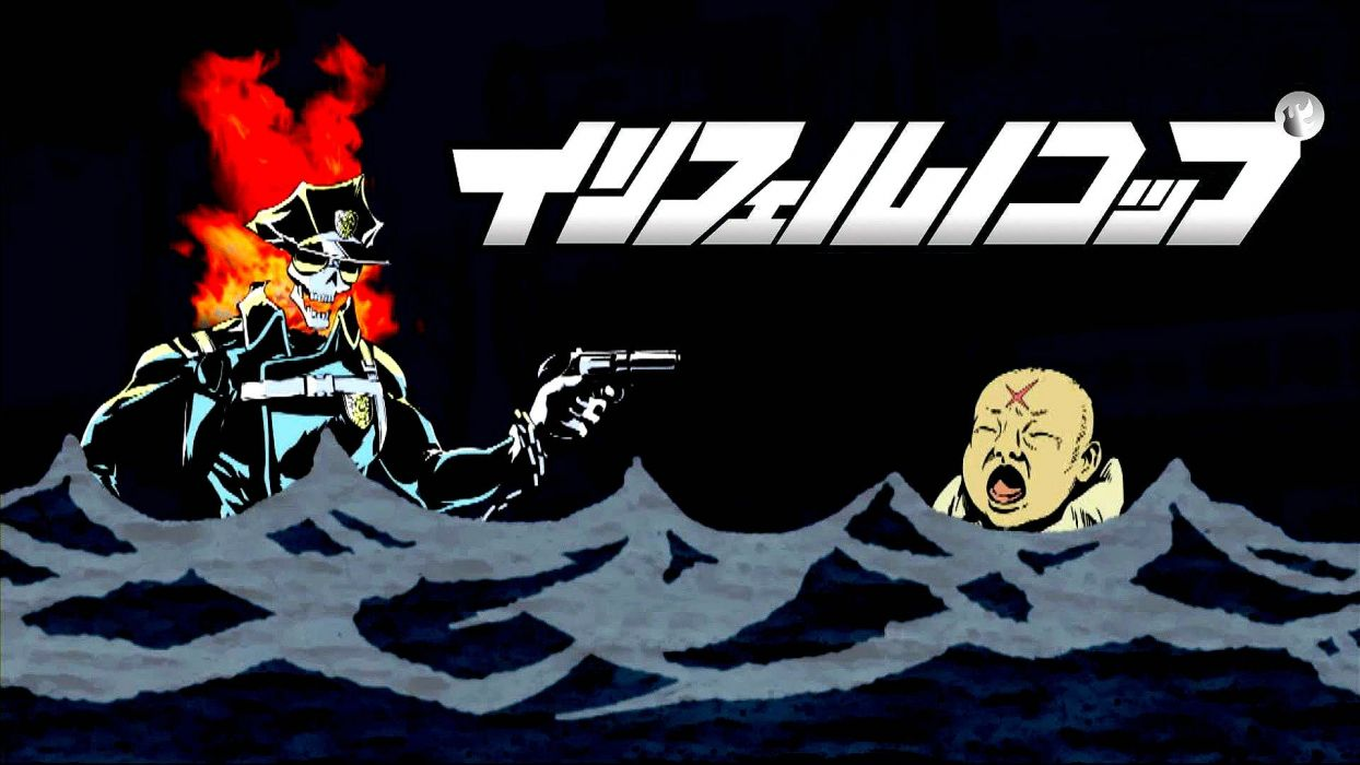 INFERNO COP anime cartoon animation skull dark comedy action (7) wallpaper