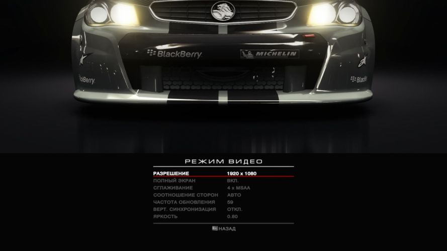 GRID AUTOSPORT racing race auto game action open-wheel tuning supercar (34) wallpaper