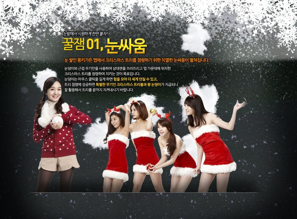 SUDDEN ATTACK shooter action online tactical fighting cosplay sexy babe christmas wallpaper