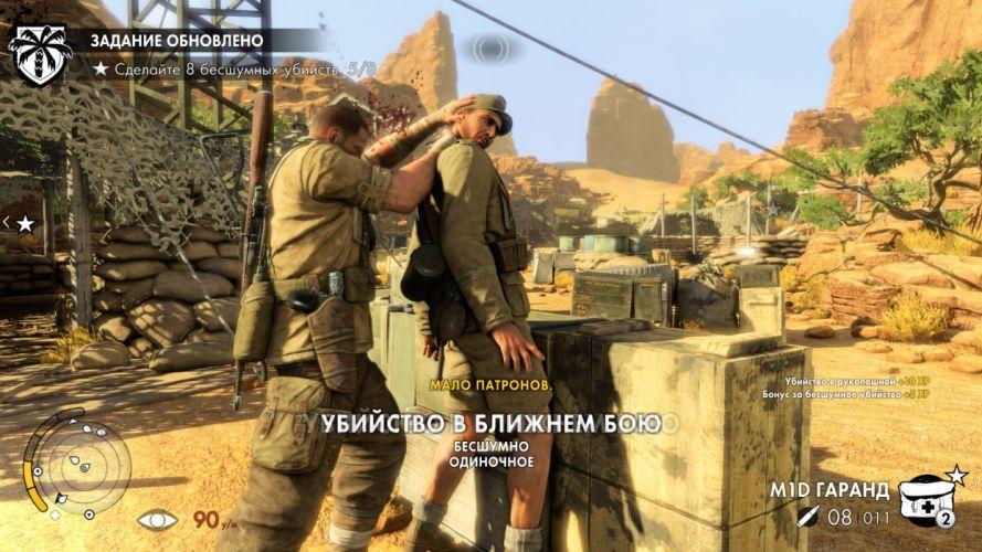 SNIPER ELITE III shooter military weapon gun tactical stealth (47) wallpaper