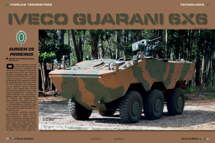 Vehicle Military Army Combat Armored Iveco Guarani Brazil (7) wallpaper