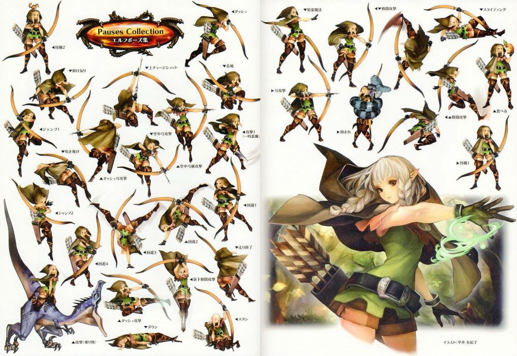 DRAGONS-CROWN anime action rpg fantasy family medieval fighting dragons crown (31) wallpaper