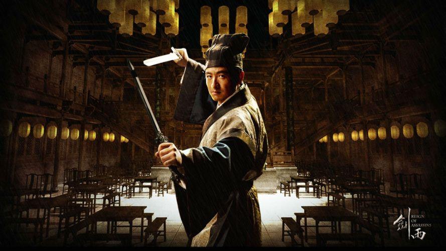 REIGN OF ASSASSINS action martial arts samurai warrior asian wallpaper