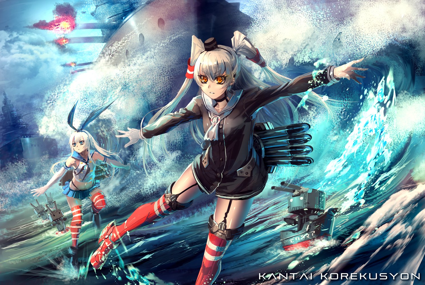 Aguy Amatsukaze Kancolle Boat Kantai Collection Rensouhou Chan