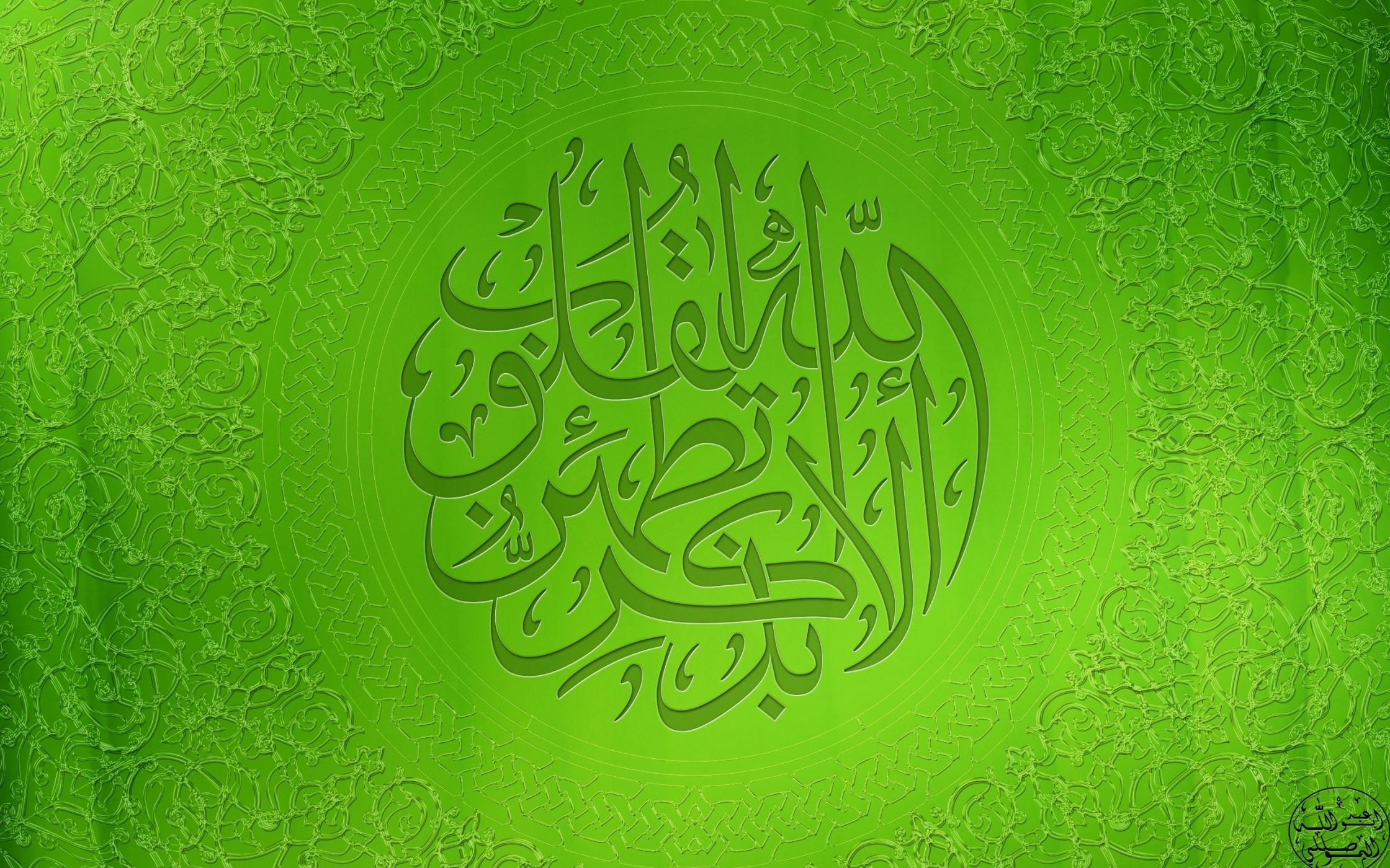Картинки на мусульманскую тему